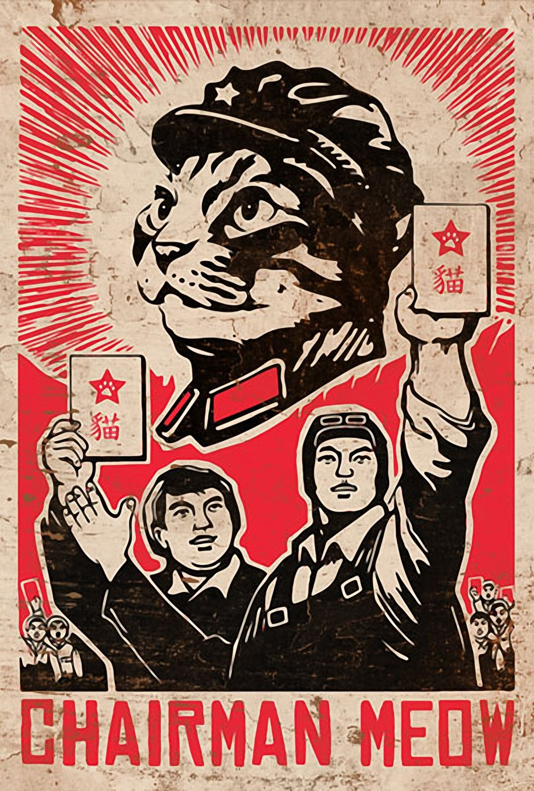 chairman_meow_poster.jpg